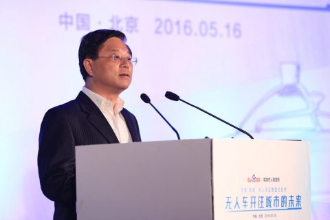 Baidu's Jing Wang announces autonomous driving zone collaboration with the city of Wuhu